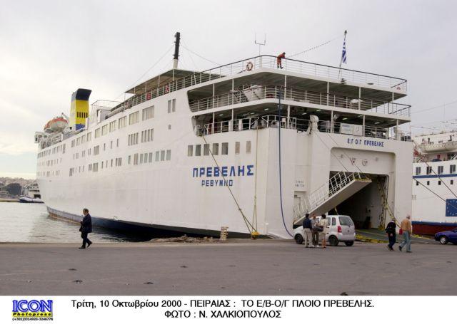 Ανάφη: Στο λιμάνι προσέκρουσε το επιβατηγό «Πρέβελης»   tanea.gr