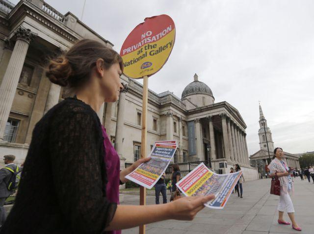Λονδίνο: Σε απεργία επ' αόριστον οι εργαζόμενοι στην Εθνική Πινακοθήκη   tanea.gr