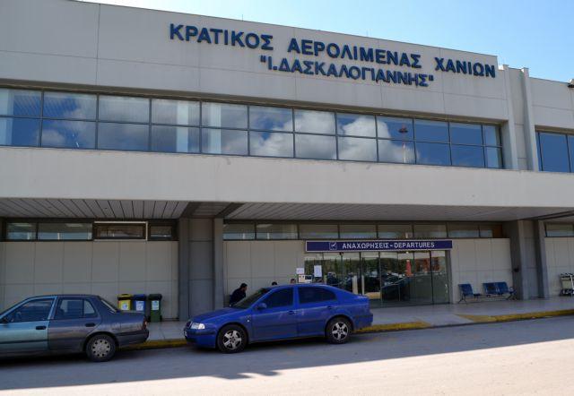 Δεν «βλέπει» συμφωνία για τα περιφερειακά αεροδρόμια πριν το τέλος του 2015 η Fraport | tanea.gr