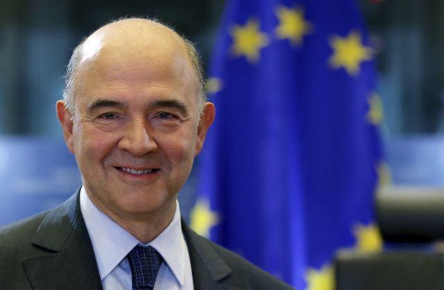 Μοσκοβισί: «Θα στηρίξουμε τη νέα ελληνική κυβέρνηση» | tanea.gr