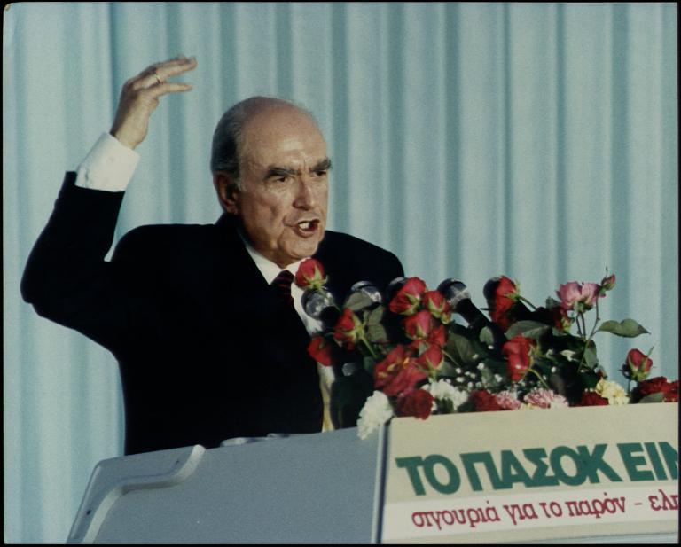 Αφιέρωμα στον Ανδρέα Παπανδρέου: Ενας ηγέτης από το μέλλον | tanea.gr