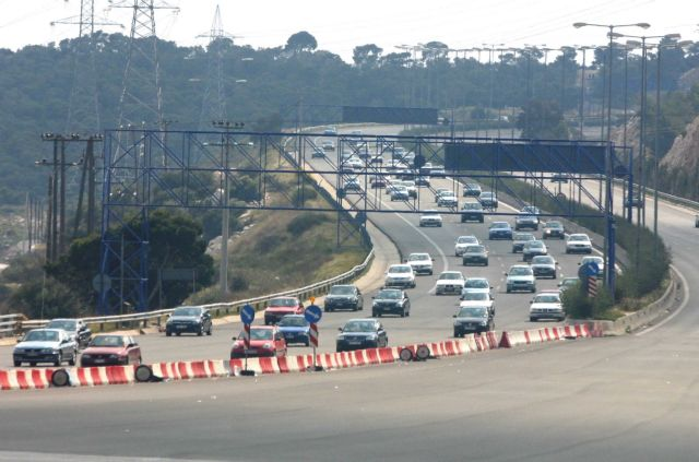 Σε επιφυλακή η Τροχαία για την έξοδο κι επιστροφή των εκδρομέων της 28ης Οκτωβρίου | tanea.gr