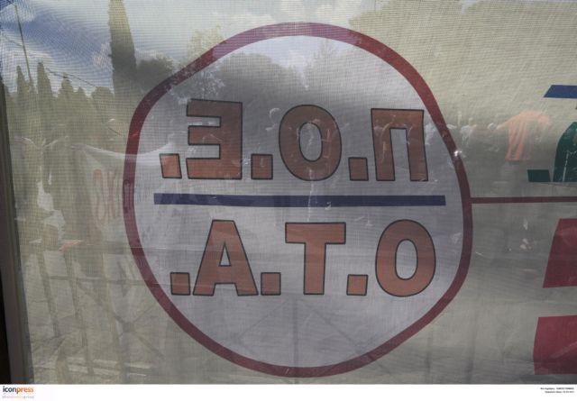 Κατάληψη του Γενικού Λογιστηρίου του Κράτους από την ΠΟΕ-ΟΤΑ   tanea.gr