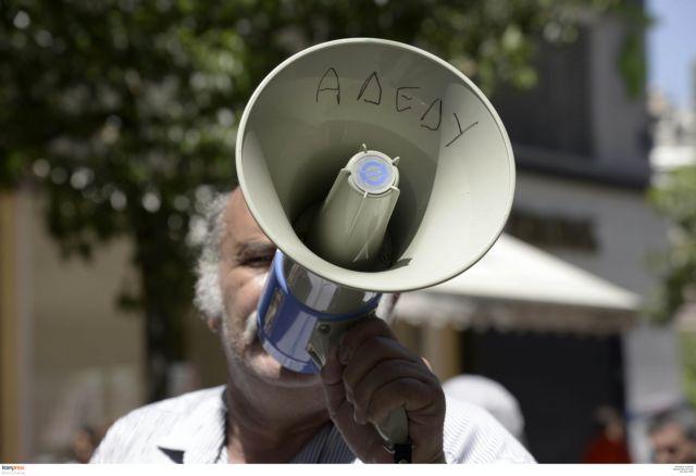 Απεργία στις 12 Νοεμβρίου κήρυξε η ΑΔΕΔΥ   tanea.gr
