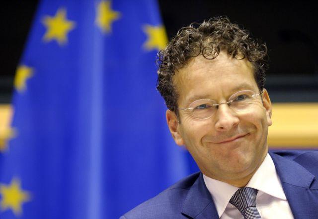 Ντεϊσελμπλούμ: «Η Ευρώπη πρέπει να γίνει πιο ανθεκτική στα σοκ» | tanea.gr