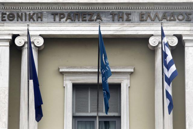 Εθνική Τράπεζα: Συνεδρίαση του ΔΣ για αποτελέσματα εξαμήνου και τα stress test | tanea.gr