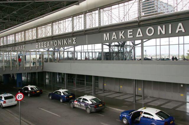 Παραμένουν στο παιχνίδι για τα 14 περιφερειακά αεροδρόμια οι Γερμανοί | tanea.gr