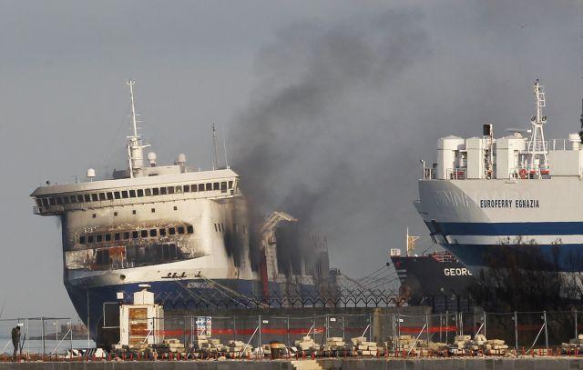 Αίτηση ασφαλιστικών μέτρων κατά Superfast-ANEK από επιβάτη τoυ Norman Atlantic | tanea.gr