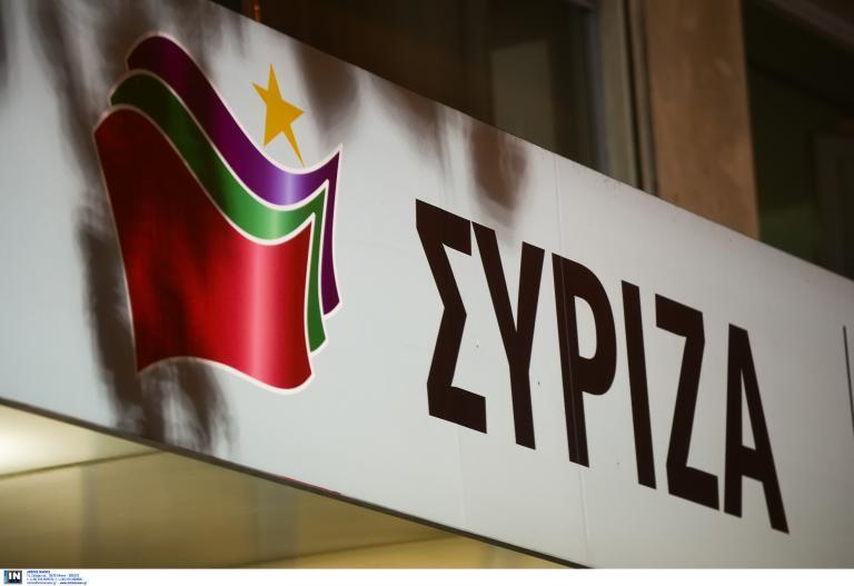 ΣΥΡΙΖΑ: «Ξαφνικά θυμούνται το ένδοξο
