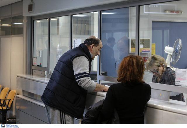 Παράταση στην υποβολή των συγκεντρωτικών καταστάσεων του 2014 | tanea.gr