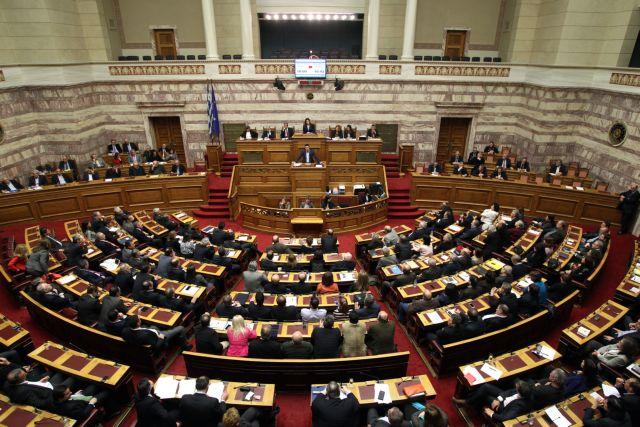 Ορκίζεται σήμερα η νέα Βουλή | tanea.gr