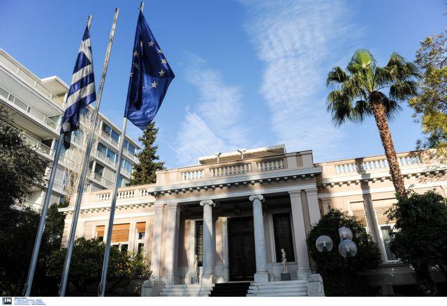 Μαξίμου: Την επόμενη εβδομάδα συνεδριάζει η επιτροπή για τα πόθεν έσχες   tanea.gr