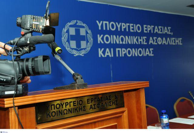 Δ. Μπούρλος: Η Επιτροπή Σοφών δεν μπορεί να κόψει συντάξεις | tanea.gr
