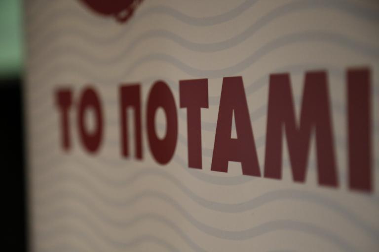 Αντιπαράθεση κυβέρνησης - Ποταμιού για το προσφυγικό | tanea.gr