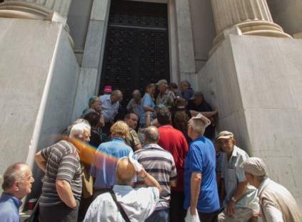 Τράπεζες: Ξεκινούν για σαφάρι κεφαλαίων | tanea.gr