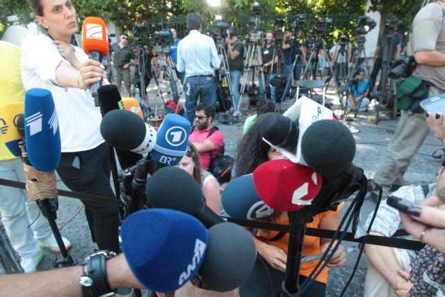 Τι προβλέπει το νομοσχέδιο για τις άδειες των τηλεοπτικών σταθμών   tanea.gr