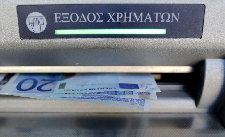 Nέες αλλαγές στα capital controls   tanea.gr