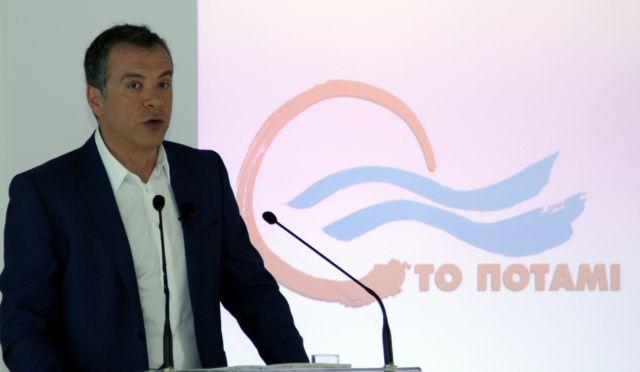 Το Ποτάμι καλεί τους «σοφούς» να ζητήσουν συγνώμη   tanea.gr