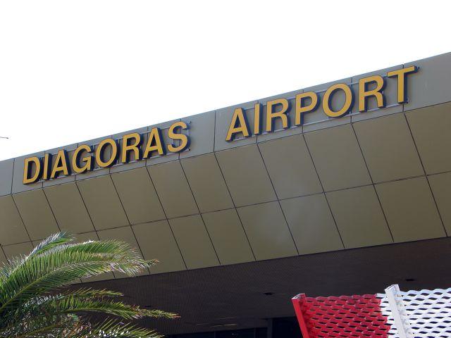 Τα 4 από τα 10 χειρότερα αεροδρόμια της Ευρώπης είναι ελληνικά !   tanea.gr