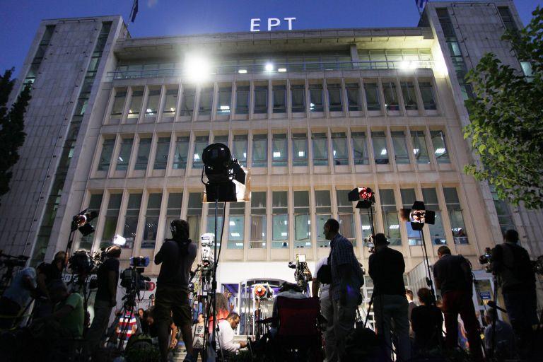 Εγκρίθηκε ο γενικός κανονισμός προσωπικού της ΕΡΤ   tanea.gr