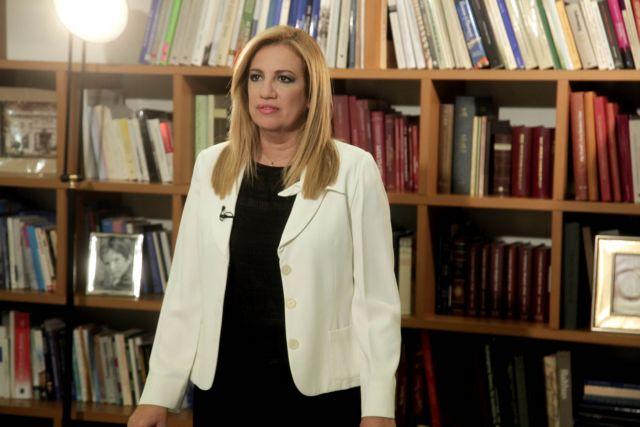 Γεννηματά: Ο κ. Τσίπρας ήταν φλύαρος στα εύκολα και άλαλος στα δύσκολα   tanea.gr