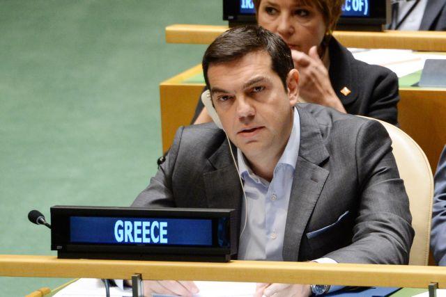 Τσίπρας σε ομογενείς επιχειρηματίες: «Σας ζητώ να επενδύσετε στην Ελλάδα. Τώρα είναι η ώρα να το κάνετε»   tanea.gr
