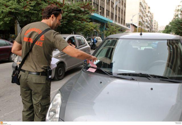 Και πινακίδες θα αφαιρεί η Δημοτική Αστυνομία στη Θεσσαλονίκη | tanea.gr