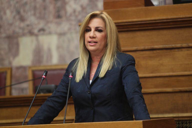 Γεννηματά κατά Τσίπρα: «Δεν μπορεί πια να κρύψει την αλήθεια | tanea.gr