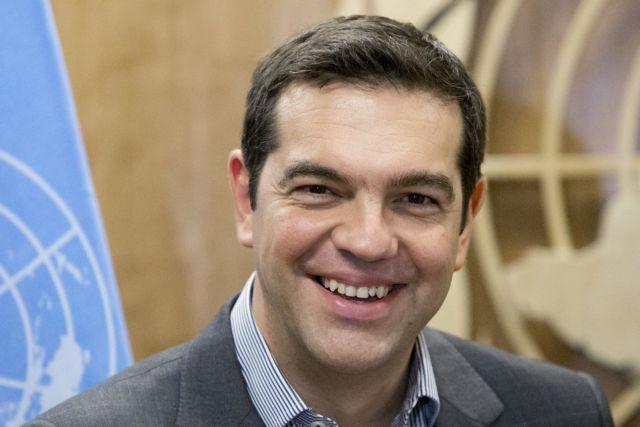 Τσίπρας: Ομιλία στον ΟΗΕ για την αντιμετώπιση της προσφυγικής κρίσης   tanea.gr