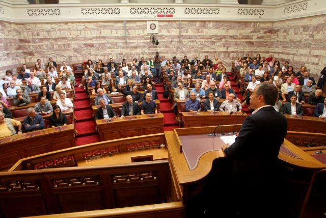 Δεν θα δώσει ψήφο εμπιστοσύνης στην κυβέρνηση το Ποτάμι | tanea.gr