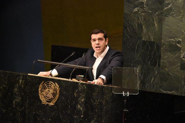 Την ΚΟ του ΣΥΡΙΖΑ συγκαλεί ο Τσίπρας μετά την επιστροφή του από Νέα Υόρκη   tanea.gr