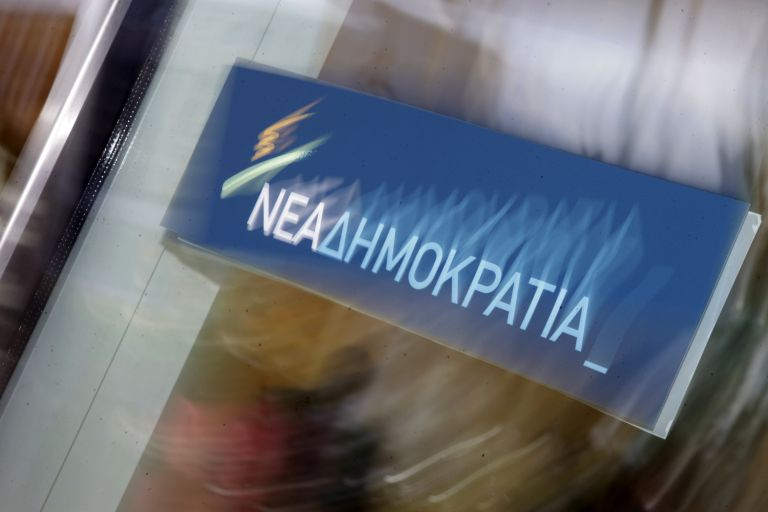 Χωρίς απόφαση για την ημερομηνία εκλογής νέου προέδρου, ολοκληρώθηκε η συνεδρίαση της ΚΕΦΕ της ΝΔ   tanea.gr