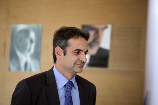 Κυρ.Μητσοτάκης: Η ΝΔ χρειάζεται ανανέωση και ουσιαστική διεύρυνση | tanea.gr