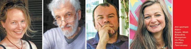 Η κρίση δεν άνοιξε τα λογοτεχνικά σύνορα | tanea.gr