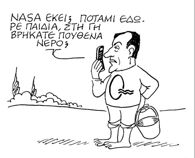 Ο Κώστας Μητρόπουλος σατιρίζει την επικαιρότητα 03-10-2015,1   tanea.gr