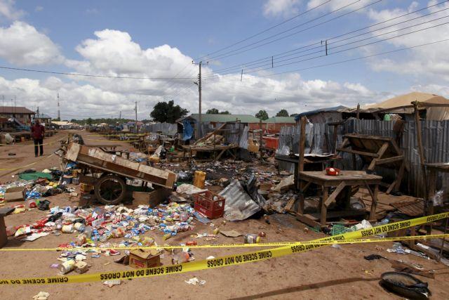 Νιγηρία: Τουλάχιστον 11 νεκροί από επίθεση δύο γυναικών καμικάζι   tanea.gr