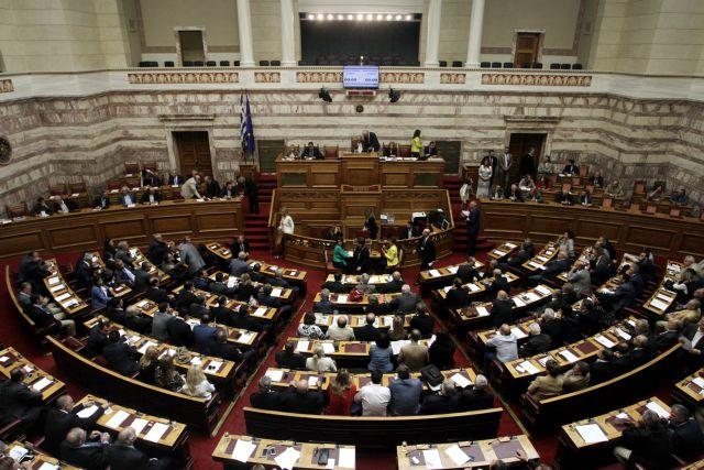 Βουλή: Συνεχίζεται η συζήτηση επί των προγραμματικών δηλώσεων   tanea.gr