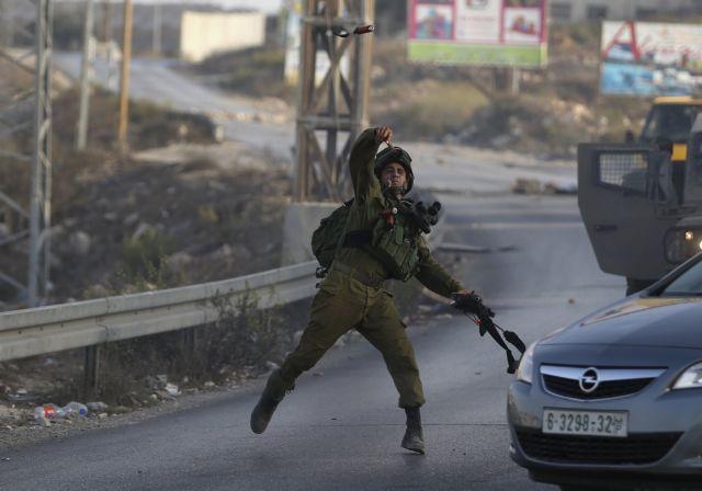 Νετανιάχου: «Το Ισραήλ διεξάγει μάχη μέχρι θανάτου κατά της παλαιστινιακής τρομοκρατίας» | tanea.gr