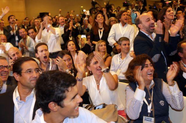 Πορτογαλία: O κεντροδεξιός συνασπισμός κερδίζει τις εκλογές αλλά χάνει την πλειοψηφία στο Κοινοβούλιο | tanea.gr