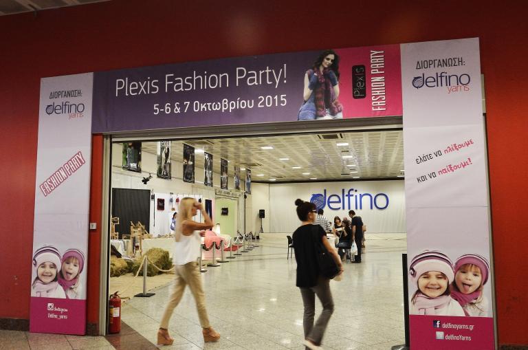 2ο Ευρωπαϊκό Plexis Fashion Party | tanea.gr