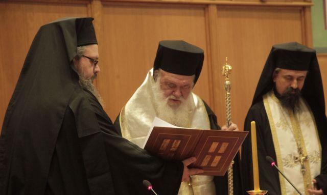 Προσπάθεια αλλοίωσης της ελληνικής κοινωνίας «βλέπει» πίσω από το θέμα των θρησκευτικών ο Αρχιεπίσκοπος Ιερώνυμος | tanea.gr