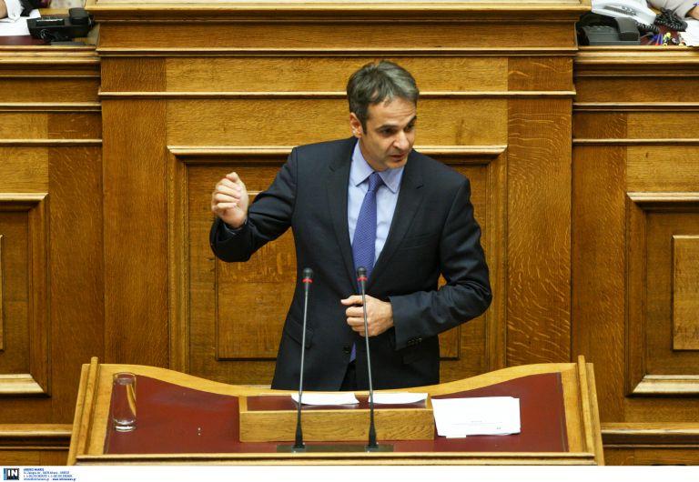 Σημεία και τέρατα στο πολυνομοσχέδιο με τα προαπαιτούμενα, λέει ο Κυριάκος Μητσοτάκης   tanea.gr