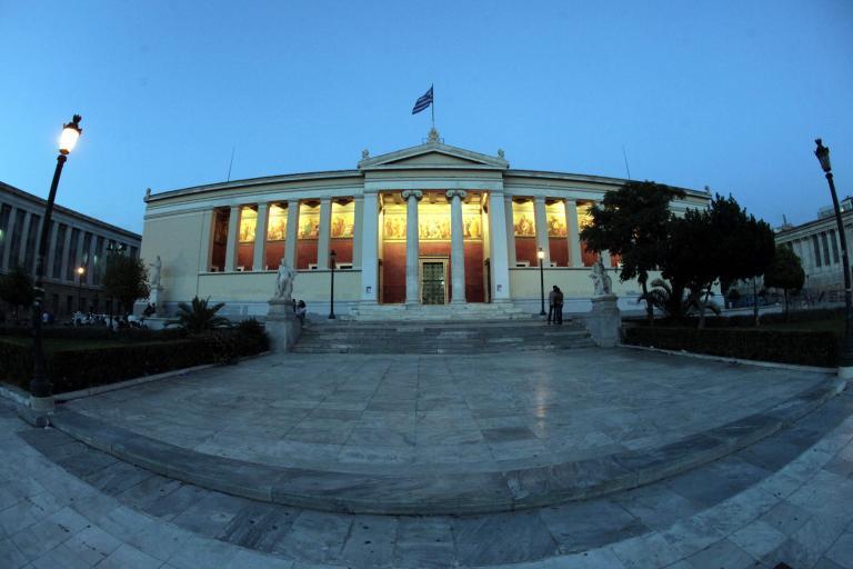 «Γίγαντας με πήλινα πόδια» το Πανεπιστήμιο Αθηνών | tanea.gr