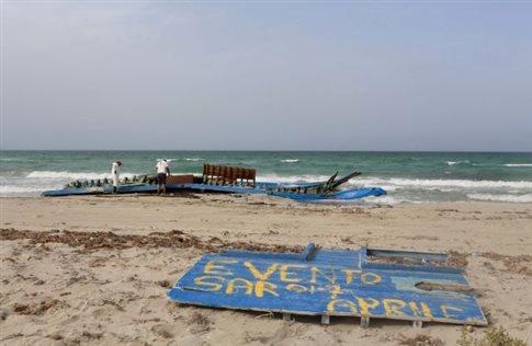 Ευρωπαϊκή θαλάσσια επιχείρηση για «φρένο» σε διακινητές μεταναστών   tanea.gr