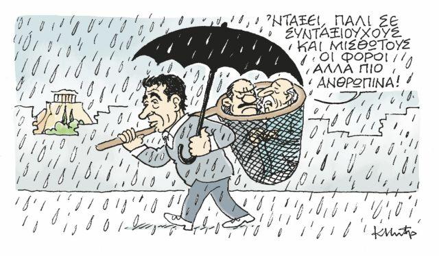 ΜΗΤΡΟΠΟΥΛΟΣ 07/10/2015 | tanea.gr