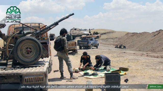 Σύροι αντάρτες κατέρριψαν ελικόπτερο στη Χάμα   tanea.gr