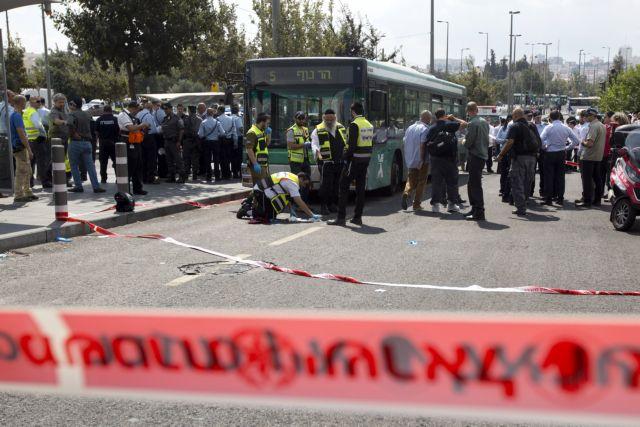 Νέα επίθεση με μαχαίρι κατά Ισραηλινού στην Ιερουσαλήμ   tanea.gr