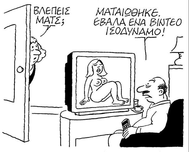 ΜΗΤΡΟΠΟΥΛΟΣ 6  10/10/2015 | tanea.gr