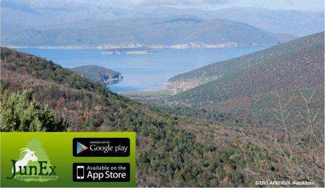 Πρέσπα: Περπάτησε στα δάση με οδηγό το κινητό σου   tanea.gr