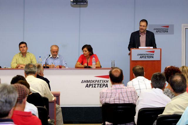 Θεοχαρόπουλος: «Δεν μας ενδιαφέρει ο ρόλος της ρεζέρβας»   tanea.gr